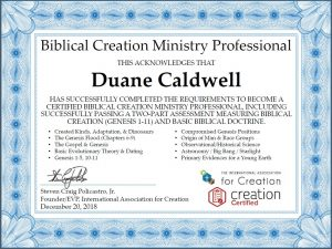 DC Creation Certified